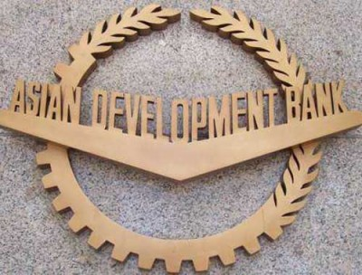 agreement on government of india and adb for irrigation in madhya pradesh