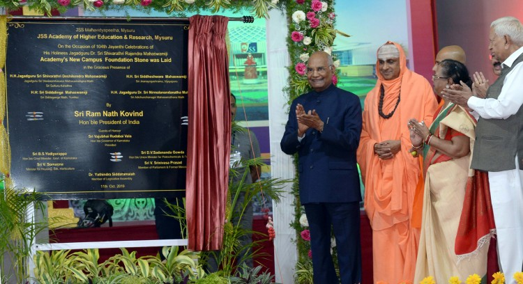 president laid the foundation stone of global campus