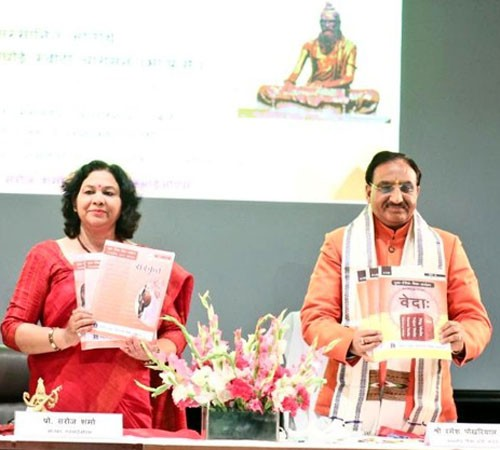 ramesh pokhriyal nishank release of study material of indian knowledge systems