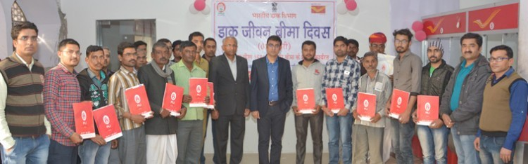 postal life insurance day celebrated at jodhpur post office