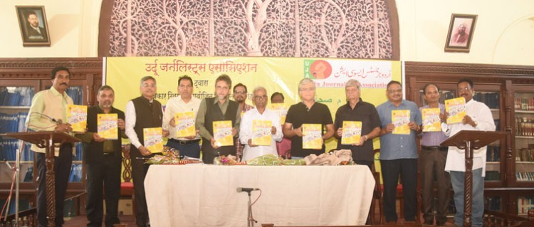release of 19th edition of patrakaarita kosh in mumbai