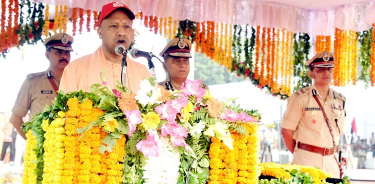 chief minister yogi adityanath in police memorial day parade