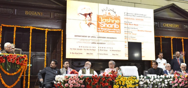 'jashn-e-sharib' in honor of prof. sharabi rudaulvi at lucknow university