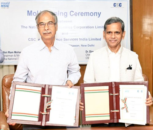 agreement with nsic's egovernance services india
